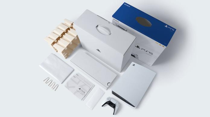 PlayStation5_packaging